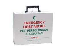 Standard Metal First Aid Kit M1101