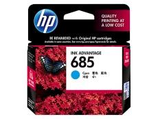 HP 685 Cyan Ink Cartridge CZ122AA