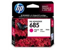 HP 685 Magenta Ink Cartridge CZ123AA