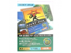 LUCKY STAR LAMINATING FILM A3