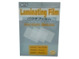 CBE LAMINATING FILM A4 100MIC
