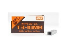 MAX T3-10MB STAPLES (FOR MAX TG-A Gun Tacker)