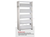 Periodical Magazine Shelving Steel End Panel  MS7836-5SEP