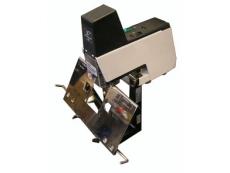BOX Electric Stapler BX-106